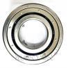 Buy cheap 7305A5hU9 25*62*17cryogenic nitrogen pump bearing from wholesalers