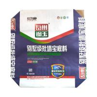 China Durable 15kg Multiwall Paper Bags / Cement Packaging Bags Moisture Proof on sale