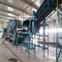 China Automatic municipal solid waste recycling plant Urban Garbage Sorting plant screw sorting machines for sorting MSW wholesale