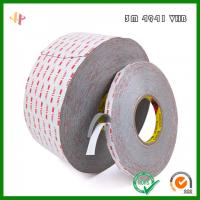 China 3M4941VHB high strength foam double-sided tape _ 3M4941VHB high-performance double-sided adhesive supply wholesale