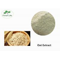 China Health-care Plant Extract Oat Extract Beta Glucan 70% Off-white Fine Powder wholesale