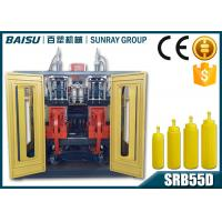 China Electric Control Automatic Blow Molding Machine For Plastic Squeeze Sauce Bottle SRB55D-2 wholesale