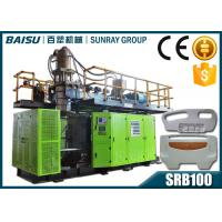 China Hospital Bed HDPE Blow Moulding Machine With Hydraulic System SRB100 wholesale