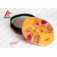 China Exquisite Floral Cardboard Storage Boxes With Handle Multi Printing Coated wholesale