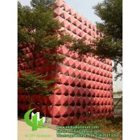 China powder coated Aluminum perforated sceen for balcony with 3mm metal sheet with powder coated wholesale