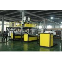 Buy cheap Vinot Film-machine Wide In Width high speed PE Air Bubble film making Machine 2000-3000mm DYF-2000 from wholesalers