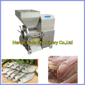 China Automatic Fish deboner ,fish meat bone separator wholesale