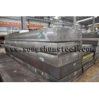 China Hot-rolled sheet steel 1.2344 wholesale