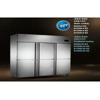 China D1300L4 Stainless Upright Deep Freezer 1600L , Commercial Refrigerator Freezer wholesale