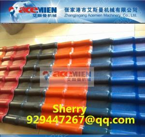 China Plasic Pvc Pmma Glazed Roof Tile Roofing Sheet Making Machine Production Line plastic recycling machine wholesale