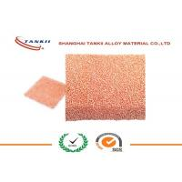 China 0.3 - 100mm Foam copper metal sheet Continuous Porous Cu Foam Width< =960mm wholesale