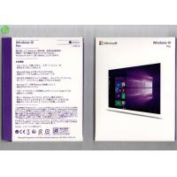 China Microsoft Windows OEM Software , Windows 10 Pro Pack 32bit / 64bit Retail Box wholesale