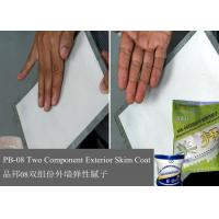 China Two Component Epoxy Interior Wall Putty High Strength Harmless wholesale