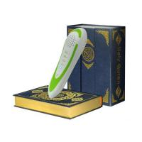 Quality Hot!! Top Quality Quran Reader Pen Price,word by word M9 Tajweed Somail for sale