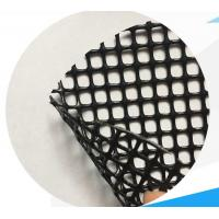 China 380g Black PVC Coated Mesh 0. 28-1. 5 mm Thickness For Surfboard Bag Lining wholesale