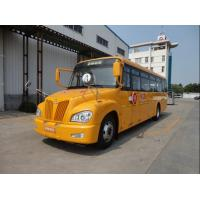 China School Bus Air Conditioner Mini Van Bus With Diesel Engine 9980×2430×3150mm wholesale