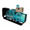 Buy cheap Marine pump,ventilation fan,boiler, incinerator, air compressor, oil water separator,sewage treatment,D/G set from wholesalers