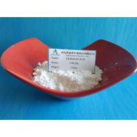China 9004 61 9 Cosmetic Raw Materials Pure Hyaluronic Acid For Face Promotes Healthier wholesale