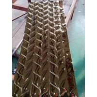 Buy cheap China Hammered Metal Sheet Stainless Steel Sheet For Villa 5 Star Hotel Cladding from wholesalers