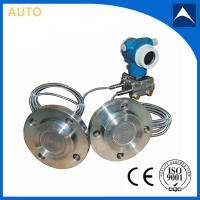 Quality Small Flange Remote Seal Type Differential Pressure Transmitter for sale