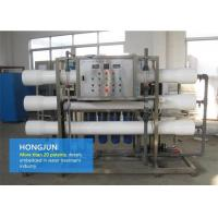 China Fully Automatic Industrial Drinking Water Purification Systems Low Power Consumption on sale