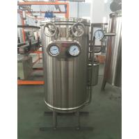 China SUS304 Beverage Processing Equipment Sugar Melting Boiler Double Jacket wholesale