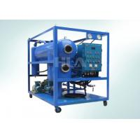 Explosion Proof Transformer Oil Purifier Machine With Automatic Protection System