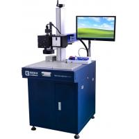China Jewelry Parts 30W Optical Fiber Laser Marking Machine With CCD Camera Positioning System wholesale