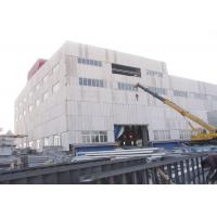 China External Wall Panel Concrete Slab Making Machine Fly Ash Fireproofing wholesale