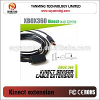 China for xbox360 kinect extension cable on sale