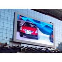 Quality Commercial Electronic Outdoor Full Color Led Display Advertising High Brightness for sale
