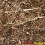 China Emperador Dark Marble (XMJ-M03) wholesale