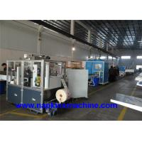 China Facial Tissue Folding Machine and Packing Machine Paper Production Line wholesale