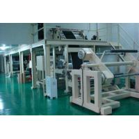 China Screw Conveyor Sawdust Drying Oven Machine / Hot Air Flow Vacuum Drying Oven wholesale