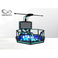 China 9D VR Station Platform Large Space Walking Game Machine For Shopping Mall wholesale