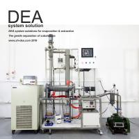 China Continuous Reactor Short Path Distillation Equipment Laboratory Use wholesale