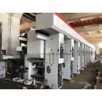 China Multicolor PET Film Rotogravure Automatic Printing Machine Rotary Label Roll High Speed wholesale