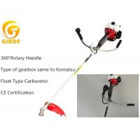 China Brush Cutting Equipment Gasoline Shoulder Brush Cutter Grass Trimmer High Efficiency wholesale