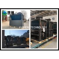 China Modular Design All Climate Heat Pump , OEM Industrial Air Source Heat Pump wholesale