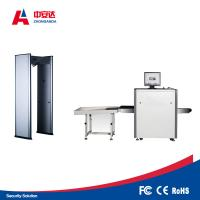 China Sealed Oil Cooling Security Baggage Scanner With 60 ° Ray Beam Divergence Angle wholesale
