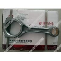 China SHANGCHAI engine parts, C05AB-8N1721+B connecting rod on sale