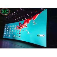 Buy cheap Full Color P3 111111 dots/sqm high definition LED Advertising Displays iron cabinet for fixing usage from wholesalers