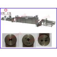 China Full automatic high quality dry pet food extrusion machine on sale