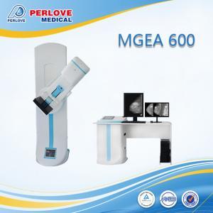 China Digital mammography cancer screening unit MEGA600 wholesale