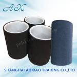 China Packing plastic tube core wholesale