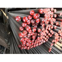 China Seamless 1.4462 Stainless Steel Profiles F55 Duplex Stainless Round Bar wholesale