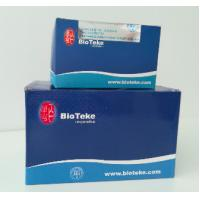 Buy cheap Rapid Soil RNA Extraction Kit , Total RNA Isolation Kit From Organisms Found In from wholesalers