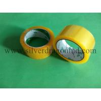 China Strong adhesive BOPP packing tape size 48mm x 50m wholesale