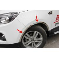 China JAC S5 2013 Wheel Fender Trim / Stainless Steel Auto Fender Trim on sale