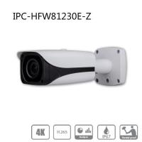 Buy cheap Dahua 12MP IR Bullet Network Camera (IPC-HFW81230E-Z) from wholesalers